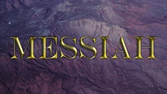 Messiah: New Netflix Thriller Series About the (Possible) Second Coming